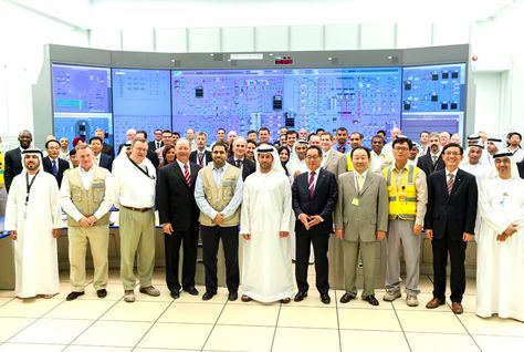 UAE Gets Its 1st Nuclear Reactor Simulators