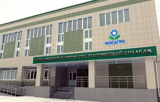 Russian Phosagro Merges Subsidiaries to Cut Costs