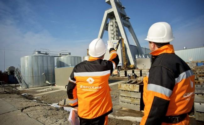 Russia's EuroChem Selected a Louisiana Site to Build a Urea Plant