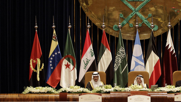 Saudis Refuse China's Requests for More Oil