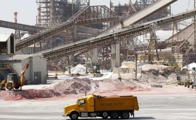 מרענן Israel's ICL Cancels its Ethiopian Potash Project | Phosphate Price OE-69