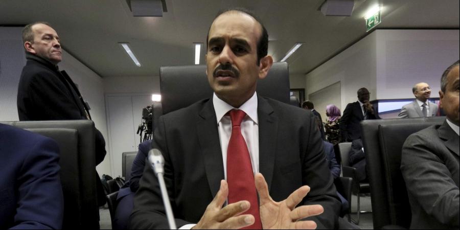 NOPEC Taking Gloves Off: Qatar Set to Pump $20 Billion into US Oil & Gas Sector