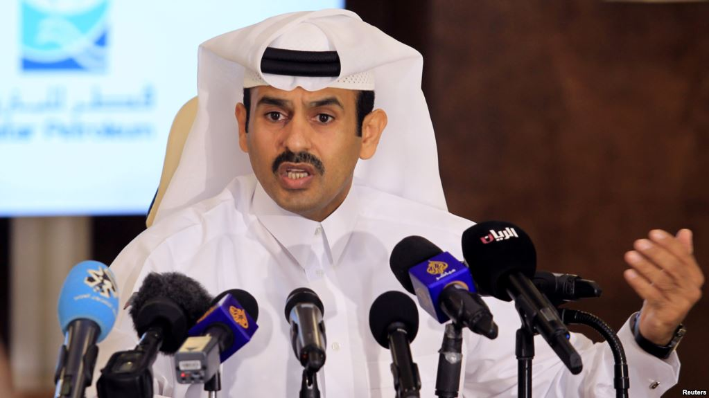 OPEC Break-Up: Qatar's Exit from the Grouping Seen as a Political Move