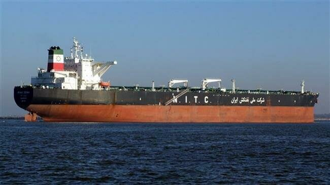 US Stops Granting Waivers on Oil Purchases from Sanction-Hit Iran